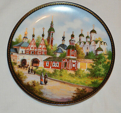 Russian Collection Plate Seven 'suzdal, Pearl Of The Golden Ring'