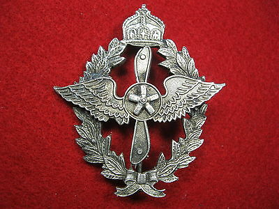 WWI Imperial German Air Force Pilots Badge cast silver colour medal WW2 RARE