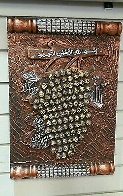 99 Names of Allah bronze Islamic Wall Hanging  Eid Gift 50X33cm