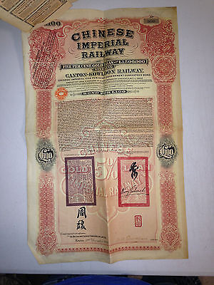 1902 IMPERIAL CHINESE GOVERNMENT CANTON KOWLOON RAILWAY LOAN £100 China bond