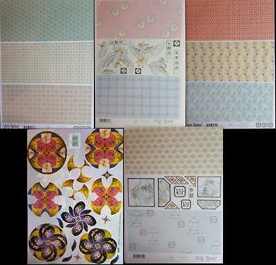 A4 Japanese Theme Background Paper For Card Making Some with 3D pictures NEW