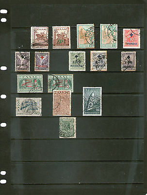 Greece Charity Stamps, Dodecanese Island Used Stamp Collection, Nice Little Lot.