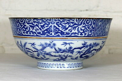 A Large Antique Chinese Ceramic Bowl Circa 1890 - 1920