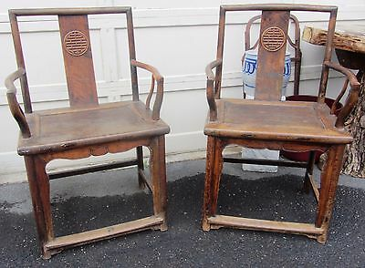 Pair Gorgeous Antique 19Th Century Southern Chinese Officials Hat Arm Chairs
