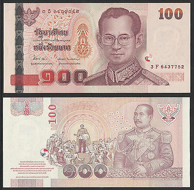 THAILAND 2014 100 BAHT KING BANKNOTE Uncirculated (No 2)