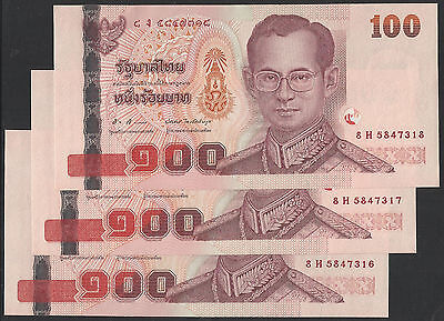 THAILAND Current 2014 100 BAHT KING BANKNOTE Uncirculated THREE CONSECUTIVE Nos