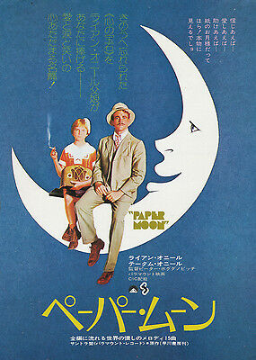 PAPER MOON-1973 Japanese Movie Chirashi flyer(mini poster)