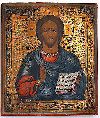 19th CENTURY ANTIQUE RARE RUSSIAN ORTHODOX ICON OF JESUS CHRIST PANTOCRATOR
