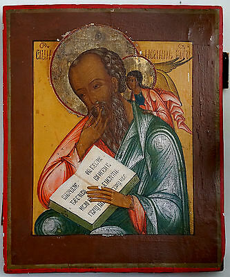 19th CENTURY ANTIQUE RUSSIAN ORTHODOX ICON OF ST.JOHN JOHANNES THEOLOGIST CERTIF