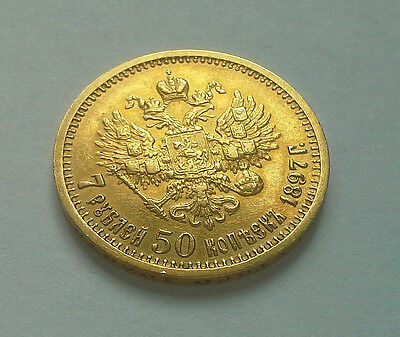 1897 Russia 7,50 Rouble Gold Coin Nicholas Ii