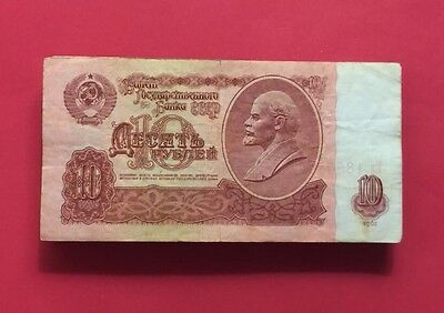USSR -Bundle of RUSSIAN 10 Rubles 1961...nice notes...rare