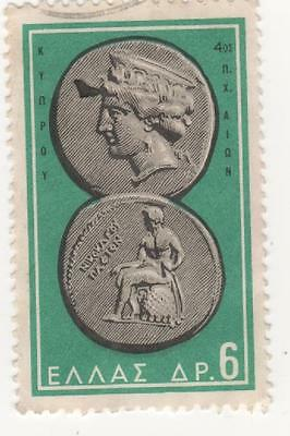 1963 GREECE Ancient Greek Coins. 6d postage stamp Used