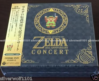 New The Legend of Zelda 30th Anniversary Concert Limited Edition [2CD+DVD] Japan
