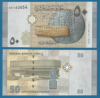 Syria 50 Pounds P 112 UNC 2009 Low Shipping! Combine FREE!