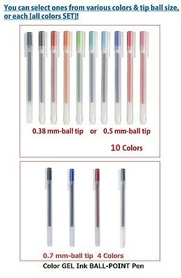 MUJI MoMA Color Gel Ink Ball-Point Pen single /0.38mm/0.5mm/0.7mm #each color
