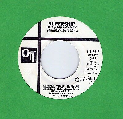 "Top Modern Soul (Hear!) GEORGE ""BAD"" BENSON ""Supership"" CTI Promo!"