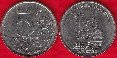 """Russia 5 roubles 2016 """"Russian Historical Society"""" UNC"""