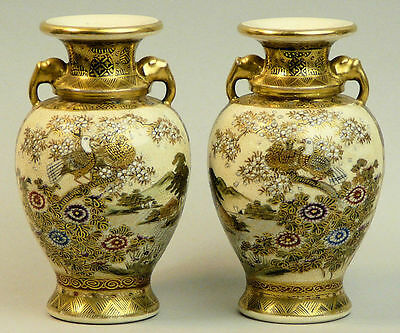 Antique Pair Of Fine Japanese Kyoto Pottery Vases Meiji Period C.1890