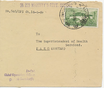 "BHUTAN 1966 20 Ch. Monastery from Simtokha ""ON HIS MAJESTY's GOVT. SERVICE""  R!"