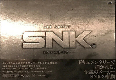 All About SNK DVD Boxset (NEO GEO)