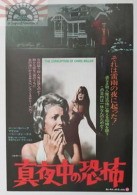 MCH29049 The Corruption of Chris Miller Japan Chirashi Flyer Mini Movie Poster