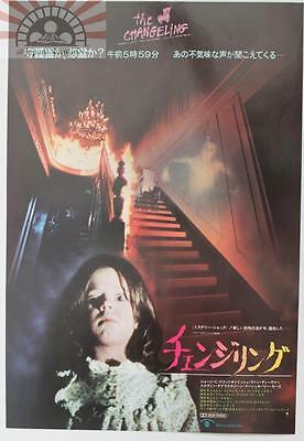 MCH29045 The Changeling 1980 Japan Chirashi Flyer Mini Movie Poster