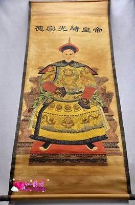 Delicate China old painting scroll vintage Qing Dynasty Emperor Guangxu Dezon