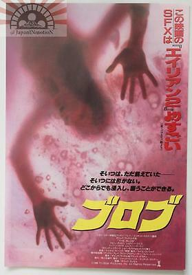 MCH29053 The Blob 1988 Japan Movie Chirashi Promo Flyer Mini Poster Horror