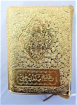 The Holy Quran - (Golden Zipped Case) (Pocket Size) (139)