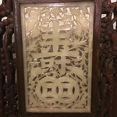Beautiful Hand Carved Chinese Jade Insert Rose Wood Table Screen Foldable