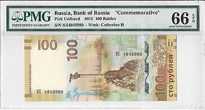 Russia, 2015 100 Rubles PUnlisted PMG 66 EPQ