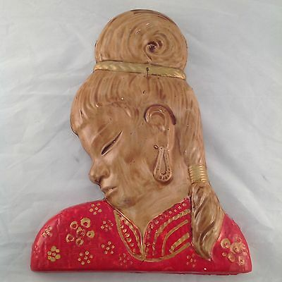 VINTAGE Retro PLASTER WARE Oriental Lady WALL PLAQUE BUST Mid-Century