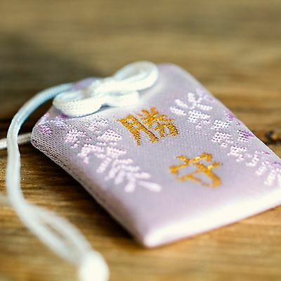Japanese charm omaori Money protection from temple * kasu-mon-1
