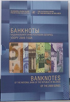 """Belarus 885 Rubles Banknotes 2009 """"My country - Belarus"""" only 1000 pcs. MegaRAR"""