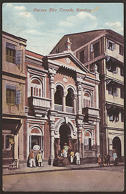 India - Bombay - Parsee Fire Temple - Vintage Printed Postcard