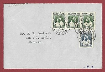 1956 Bahrain Local Issue - Inland Commercial Cover - Awali Cds Cancel 1957.