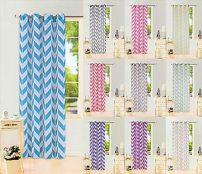 """2 STRIPED VOILE SHEER WINDOW 8 GROMMET PANEL CURTAIN TREATMENT 55/"""" X 95 /"""" #C37"""