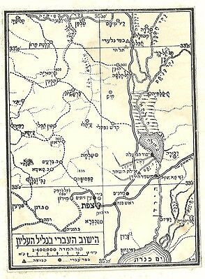 Judaica Palestine small Old Map Jewish Settlement in the Upper Galilee