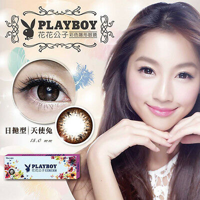 L24 PLAYBOY Daily (1 Day) Circle Color Lens Makeup 5 Pairs Set
