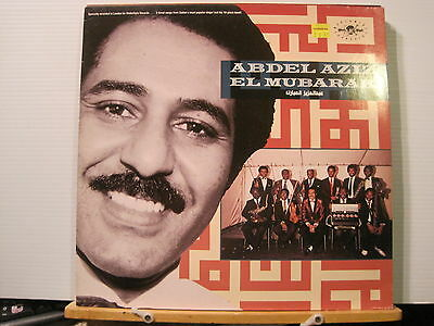 Abdel Aziz El Mubarak -Self Titled- Vinyl Lp- Free UK Post