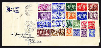 1950 GB Large KGVI era cover displaying multiple stamps London Stamp Exhibition