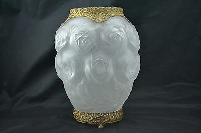 "Vintage Czechoslovakia Frosted Rose Brass Accent Vase Centerpiece 10-1/8"" tall"