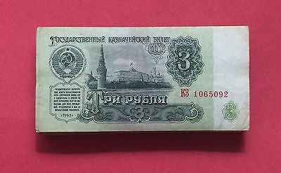 USSR -Bundle of RUSSIAN 3 Rubles 1961...nice notes...rare