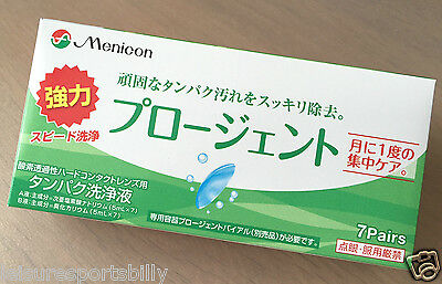 Menicon PROGENT Hard Contact Lens Cleaning Protein Remover Solution 7 Pairs
