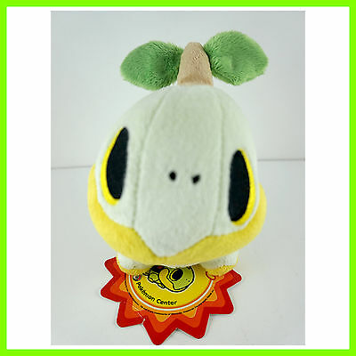 NEW Pokemon Turtwig 15cm Soft Plush Toy Cute Stuffed Animal Doll Gift FREE SHIP