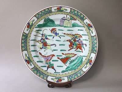 20th Century Chinese Famille Verte Charger