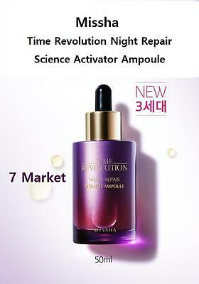 [Missha] New 2nd Time Revolution Night Repair Science Activator Ampoule 50ml
