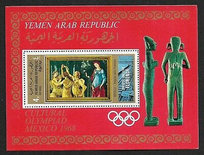 (111cents) Yemen Scott #94 Cultural Olympiad Mexico 1968 MNH