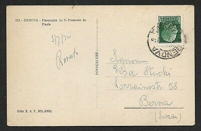 (111cents) Italy 1932 Postcard to Switzerland