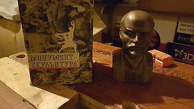 Soviet era bronze Lenin bust in box in good condition